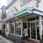 画廊喫茶ジャンル - 外観