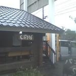 42085451 - パン屋Sora 外観