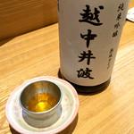 かさ桜亭 - 古酒 越中井波