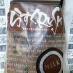 42089000 - どら焼き屋のラスク……ミルク風味