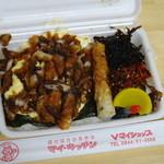 マイキッチン - イカ弁当 タル付