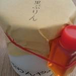 美味料理研究所 ぷりんやさん -
