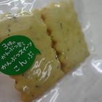 42091663 - こんぶクッキー