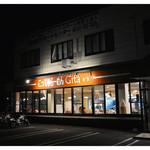 Gita - 店舗外観(2015.04)