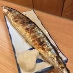 晩杯屋 - 150円『北海道 新サンマ塩焼き』2015年9月吉日