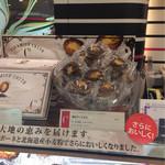 42094171 - 焼きティラミス☆