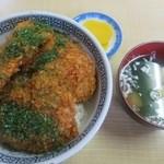いさりび - カツ丼(650円)
