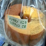 42096547 - シフォンケーキ