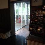 4210161 - カフェ入り口