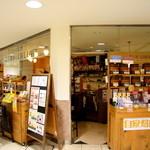T&Kコーヒー - 南海天下茶屋にあります