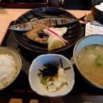 42101441 - 焼魚定食 850円(消費税8%時)