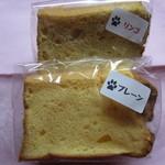 小さなお菓子屋さん KORO - 料理写真:リンゴ\170とプレーン\140