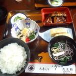 42103494 - うなぎ定食(竹)