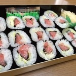 寿司の美喜仁 - ネギトロ巻、3,240円