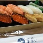 寿司の美喜仁 - お好み握り、2,268円