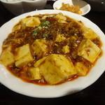 42103593 - マーボー豆腐