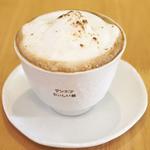 リマカフェ - 穀物コーヒーラテ