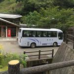 四季美谷温泉  - バスも通ってます