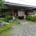民芸茶屋 清水 - 店舗
