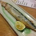 Chisouyananohana - さんまの塩焼き♪