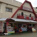 42110950 - 東尋坊の荒磯遊歩道に一番近いところにあるお店です