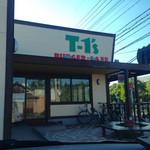 T-1's バーガーカフェ -