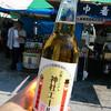 長澤酒造株式会社 - ドリンク写真: