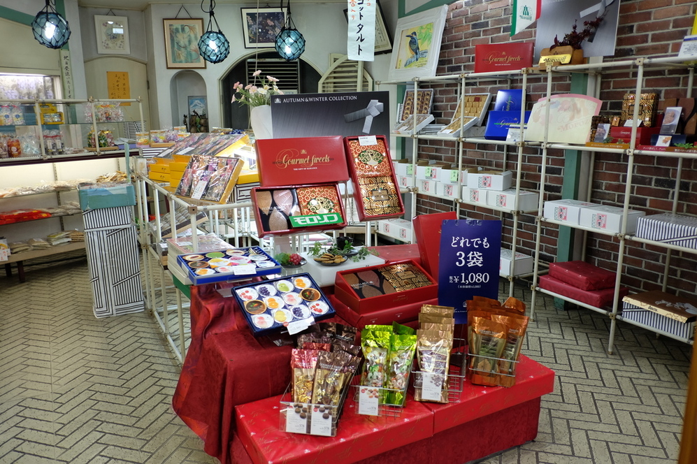 松岡屋菓子店
