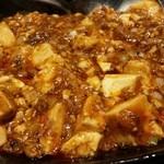 42116303 - ノーマル麻婆豆腐