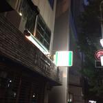 シャンウェイ - お店は2階