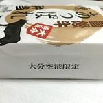 42118639 - 豊後牛あっぱれ弁当_和食工房 東_2015.9