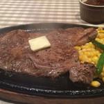 ステーキ キッチンファクトリー -