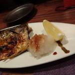 42119982 - 鯖の塩焼き