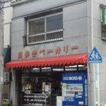 開勢堂ベーカリー - めっちゃ昭和の佇まい