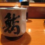 喜州寿司 - ぽん酒が飲みたい・・・