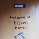 Kirin -