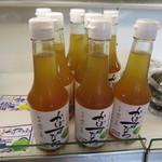 満海酒店 - 料理写真:かぼすだち 620円(税別)