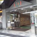 ファンファン - 此処が入口(普通のビル入口)
