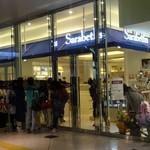 サラベス - オープン日にはこの行列