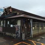 42127417 - 麺屋 あごすけ(新潟県上越市)外観