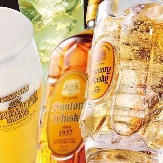 ビールはプレモル。角ハイボールにレモンサワー等々が飲み放題!