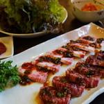 金太郎焼肉 - カルビ¥950特製ハラミ¥1300