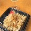 漁師の直売店 浜の母さん食事処 - 料理写真:うにご飯、600円です。