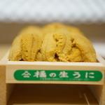鮨 まるふく - 橘のむらさき雲丹