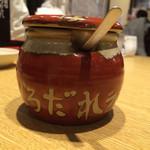 丸源ラーメン - 餃子用 どろだれラー油