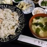 ラポール - 山菜ピラフ 700円