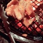 炭火焼肉 ホルモン酒場 金子増太郎 - てっぽう