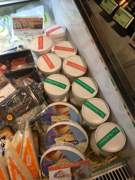 ヴィノス ヤマザキ 札幌PARCO店