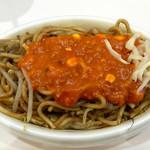 みかづき - 料理写真:イタリアン