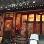 LA TEPPARNYA - オシャレな間口ですね。中が見えるので入りやすいです!